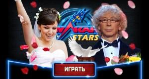 Бонус от Вулкан Россия онлайн
