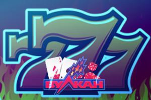 Казино Вулкан 777, игра и выигрыши