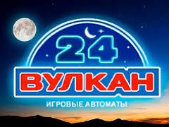 Больше информации об игре в Казино Вулкан 24