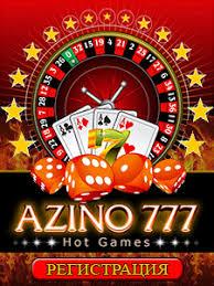 «Azino777»
