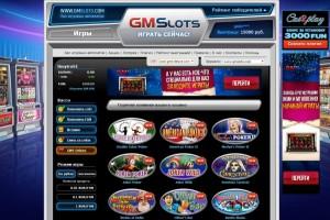 Игровые автоматы для серьезной игры и удовольствия