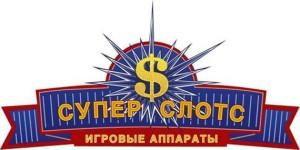 Сasino Super Slots