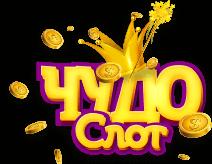 chudo-slot казино
