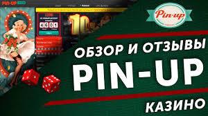 Уникальное игровое Казино Pin Up
