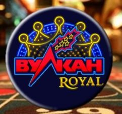 Играть игровые автоматы бесплатно предлагает Казино Вулкан Royal