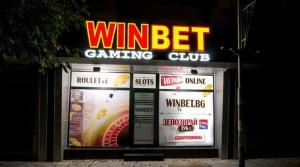 Игровое Казино Winbet представляет наилучшие игровые автоматы