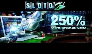 Как победить казино Slotozal?